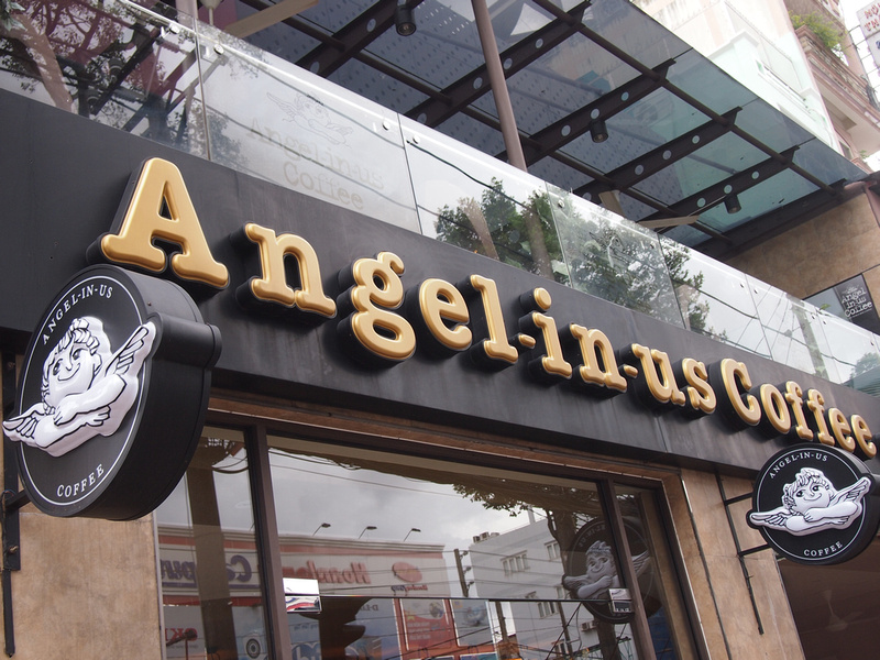 Angel-in-us Coffee: Ho Chi Minh City