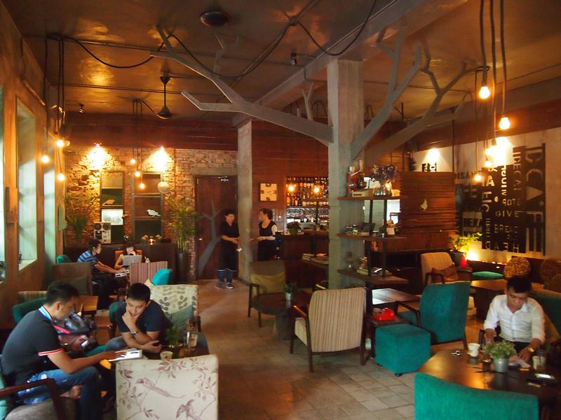 ID Cafe: Ho Chi Minh City