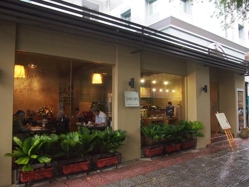 My Life Coffee: Ho Chi Minh City
